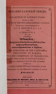 Cover of: Vaiesikadaranam