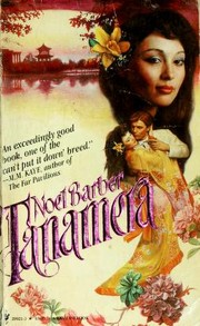 Cover of: Tanamera