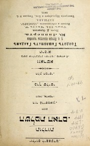 Cover of: Toldot hashlamat ha-adam