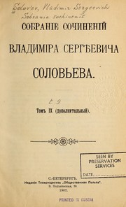 Cover of: Sobranīe sochinenīĭ