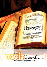 Cover of: Vedic Chemistry or Rasayan Shastra |