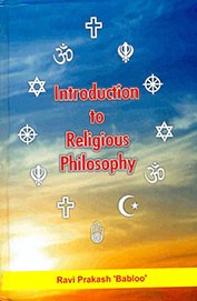 Cover of: Introduction to Religious Philosophy |