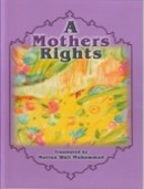 Cover of: Mother's Rights and Other Tales