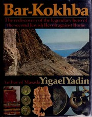 Cover of: Bar-Kokhba | Yigael Yadin