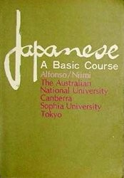 Cover of: Japanese