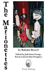 Cover of: The Marionettes