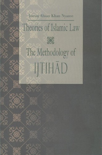 Theories of Islamic law by Imran Ahsan Khan Nyazee