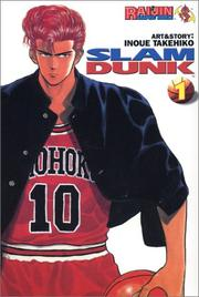 Cover of: Slam Dunk Volume 1 | Inoue Takehito