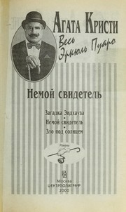Cover of: Nemoĭ svidetelʹ | Agatha Christie
