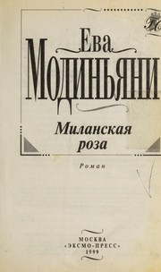 Cover of: Milanskai Ła roza | Sveva Casati Modignani