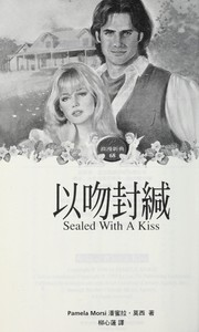 Cover of: Sealed with a Kiss