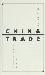 Cover of: China trade