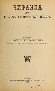 Cover of: Chytanka