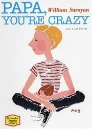 Cover of: Papa you're crazy