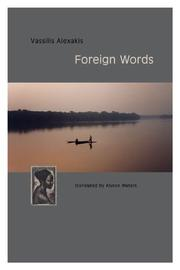 Cover of: Foreign Words