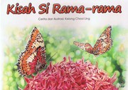 Cover of: Kisah Si Rama-Rama | Keiong Chooi Ling