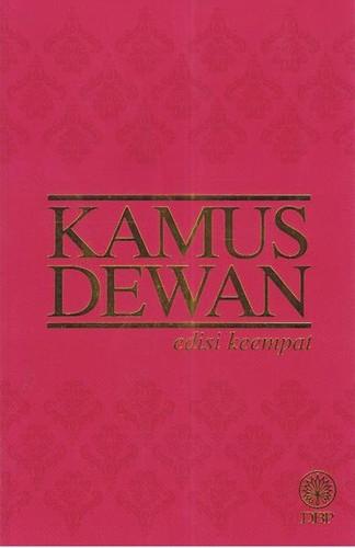 Kamus Dewan 2014 Edition Open Library