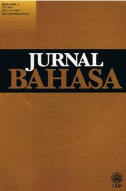 Cover of: Jurnal Bahasa