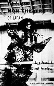 Cover of: The Classic Noh Theatre Of Japan