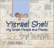 Cover of: Yisrael Sheli My Israel People And Places Yirael Sheli