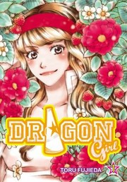 Cover of: Dragon Girl