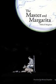 Cover of: The Master and Margarita | Михаил Булгаков