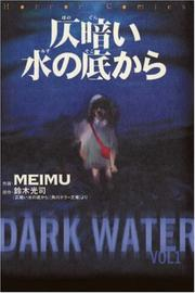 Cover of: Dark Water | Meimu