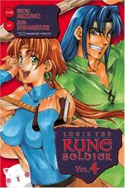 Cover of: Louie the Rune Soldier Volume 4 | Ryou Mizuno
