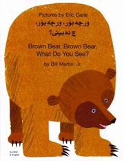 Cover of: Warchih Bur Warchih Bur Ch Dih Bn Brown Bear Brown Bear What Do You See