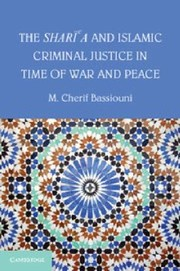 Cover of: The Sharia And Islamic Public Law In Time Of Peace And War