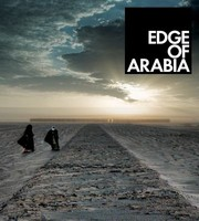 Cover of: Edge Of Arabia