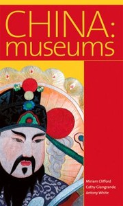 Cover of: China Museums