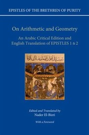 Cover of: On Arithmetic Geometry An Arabic Critical Edition And English Translation Of Epistles 12