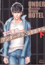 Cover of: Under Grand Hotel
