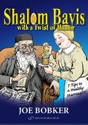Cover of: Shalom Bayis with a Twist of Humor