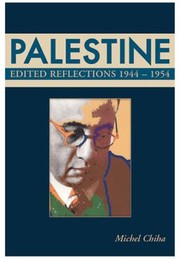 Cover of: Palestine Political Reflections