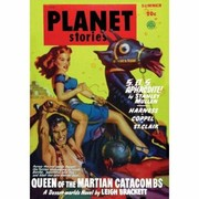 Cover of: Planet Stories Volume 4