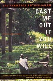 Cover of: Cast me out if you will