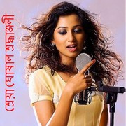 Cover of: Shreya Ghoshal Shraddhyanjali