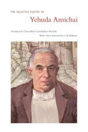 Cover of: The Selected Poetry Of Yehuda Amichai