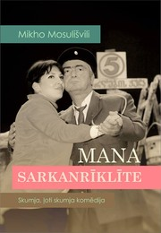 Cover of: Mana Sarkanrīklīte |
