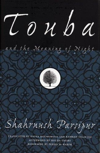 Touba and the Meaning of Night (2006 edition) | Open Library