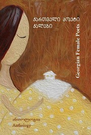 Cover of: Georgian Female Poets | Group of authors