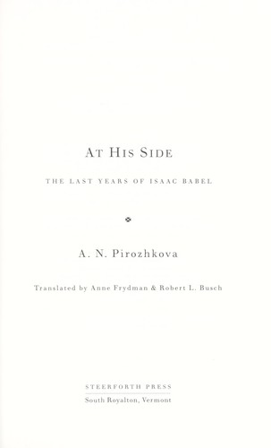 At his side : the last years of Isaac Babel by