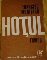 Cover of: Hoțul