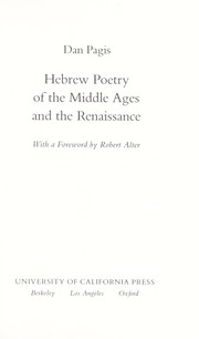 Cover of: Hebrew poetry of the Middle Ages and the Renaissance