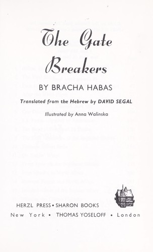The gate breakers Tanslated from the Hebrew by David Segal by