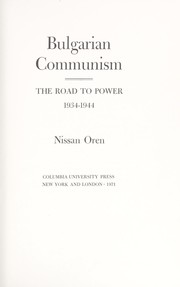 Bulgarian communism by Nissan Oren