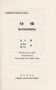 Cover of: Pang huang