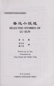 Cover of: Lu Xun xiao shuo xuan